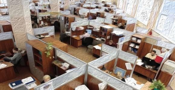 офис и сотрудники