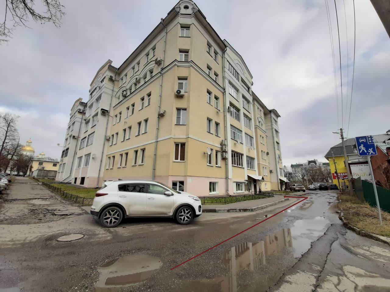Здание, где расположен офис